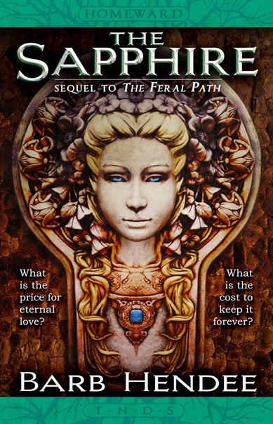 Барб Хенди – Сапфира (Рассказы из мира Дампира: Родина – 3)
