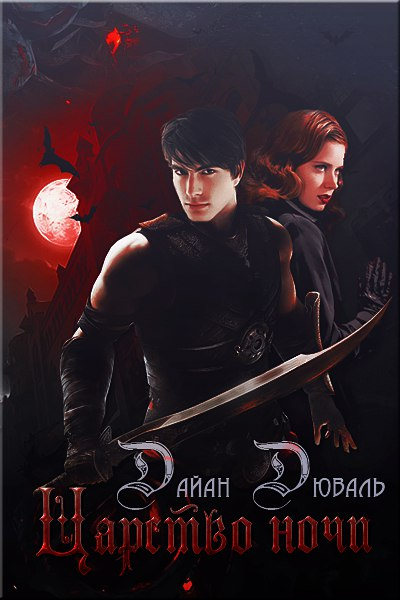 http://lovefantasroman.ru/