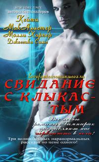 Белая Лилия Сердце Света - Самиздат